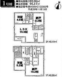 東京都葛飾区鎌倉3丁目