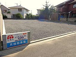 田窪駅 0.3万円