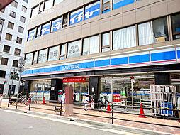 ローソン尼崎駅...