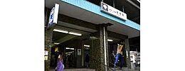 周辺環境-駅(560m)蓮根駅(徒歩7分)