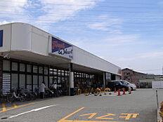 マルアイ米田店(約380m)