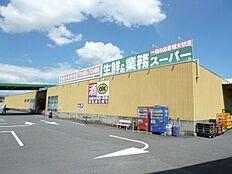業務スーパー奈良南店