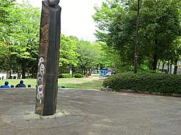 公園(300m...