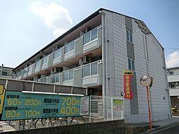 ウエストコーポ[3階]の外観