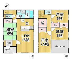志都美駅 2,190万円