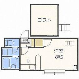 北34条駅 2.1万円