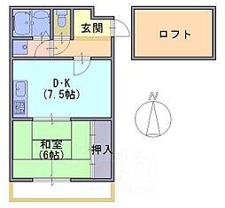 モーニングテラス[2階]の間取り
