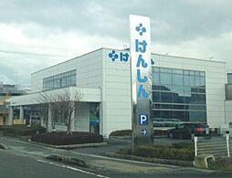 滋賀県信用組合