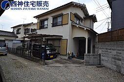 兵庫県明石市魚住町西岡518-2