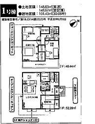 千葉県佐倉市大崎台4丁目