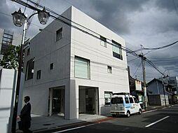総合病院久保田...