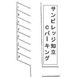 重原駅 0.3万円