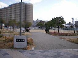 小寄公園(94...