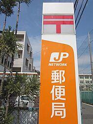 宇治笠取簡易郵...