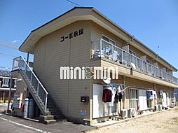 コーポ永坂[2階]の外観