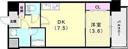 スプランディッド王子公園 3階1LDKの間取り