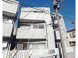サンシティ中野島第二[3階]の外観