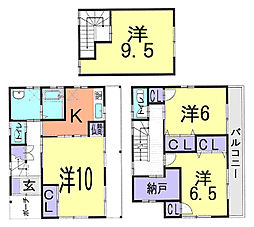 埼玉県さいたま市緑区大字三室