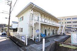 山陽須磨駅 2.9万円