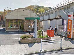 町田山崎北郵便...