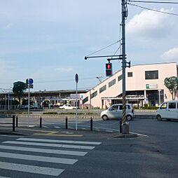天王台駅(JR...
