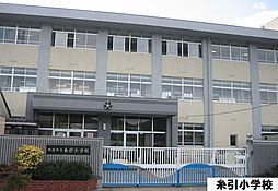 糸引小学校 1...