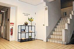 シティコートブラン リノベ物件[11階]の外観