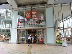 東急ストアまで240m(3分)