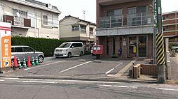 和田簡易郵便局
