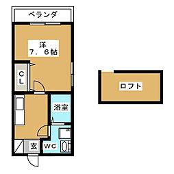 柳作アパート