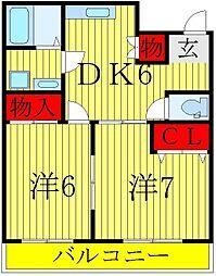 マーヴェラスマンション[2階]の間取り