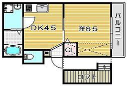 サンク[3階]の間取り