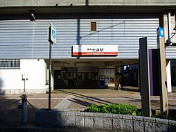 南海本線七道駅...