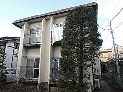 東京都世田谷区成城5丁目の賃貸アパートの外観