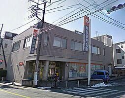 銀行朝日信用金...