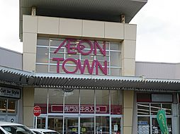 イオンタウン