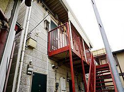 サンメゾン[2階]の外観