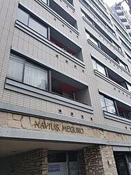 ナビウス目黒