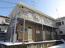 久下田駅 2.5万円