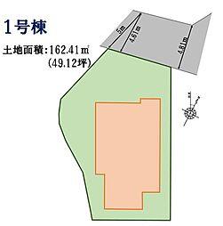 1号棟 地形図