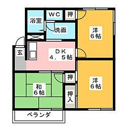 ルミエール松ノ木[2階]の間取り