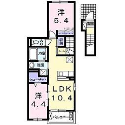 ヴィラサブリナ[2階]の間取り
