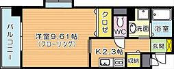 セレスタイト黒崎[3階]の間取り
