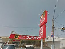 ドラッグストアサンドラッグ 和歌山神前店まで1118m