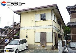 彦坂アパート[1階]の外観
