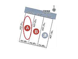 A、B区画ご紹...