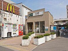 周辺環境-駅(1360m)都営新宿線「大島」駅(徒歩17分)