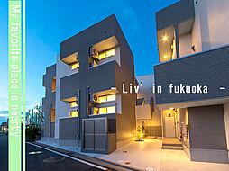 福岡県福岡市早良区賀茂2丁目の賃貸アパートの外観