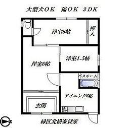 大高駅 4.5万円