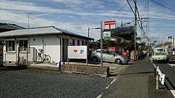 草津山田郵便局